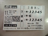 2006_09030002